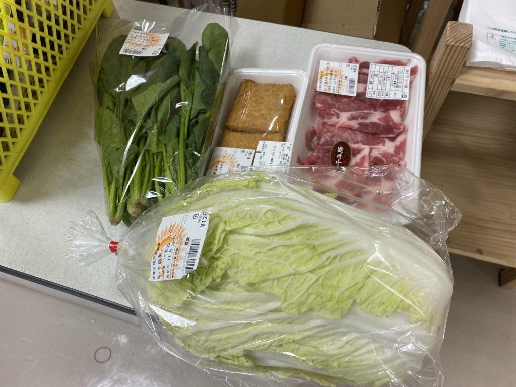 九州の道の駅で購入した食材を撮影した写真