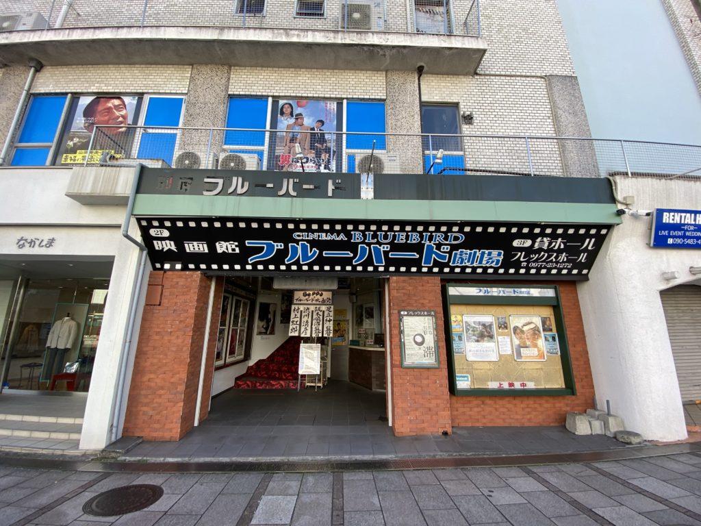別府市にある昭和を感じる建物を撮影した写真