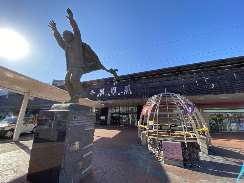 大分県別府市にある別府駅を撮影した写真