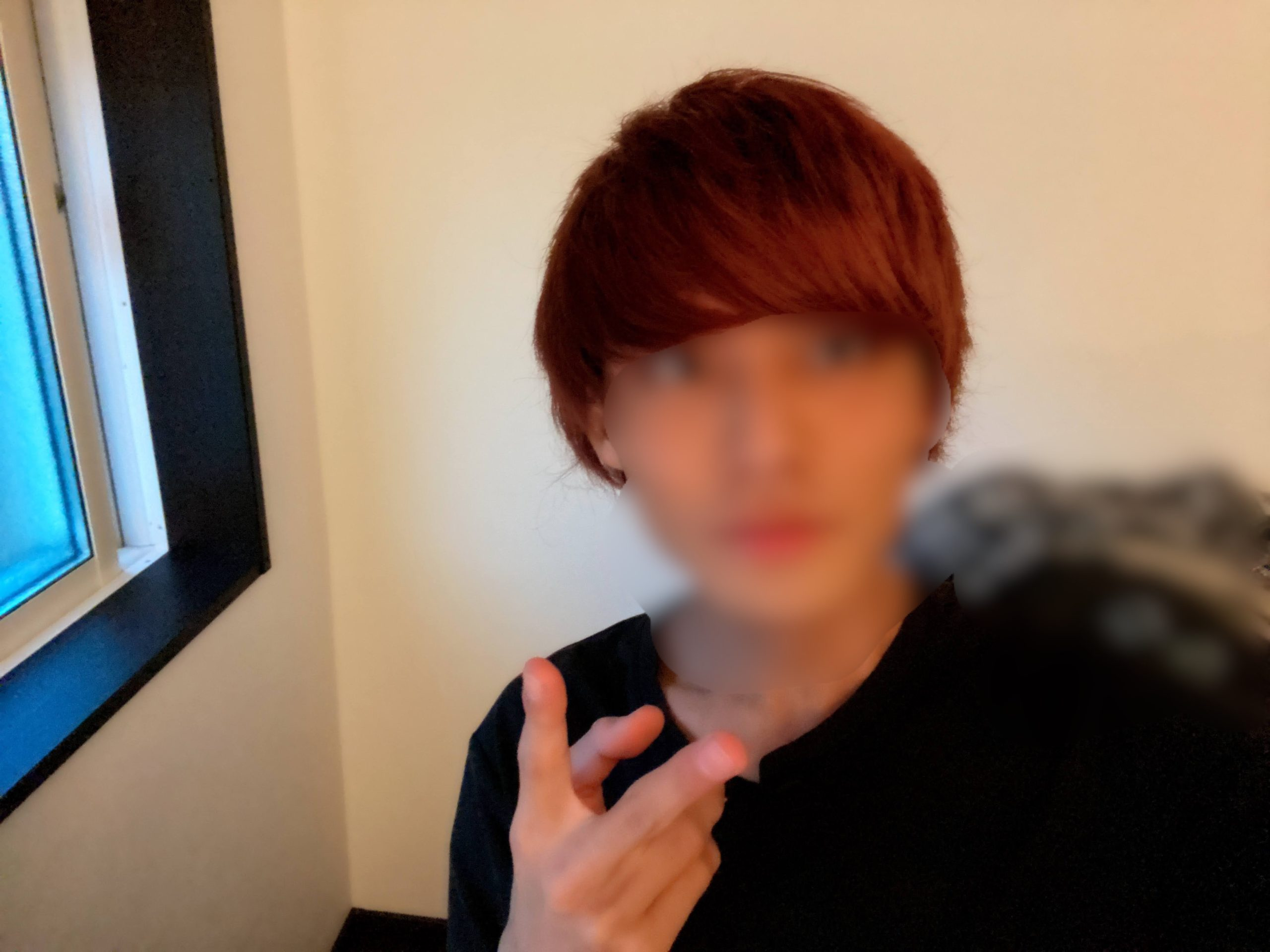 赤髪カラー剤の施術後